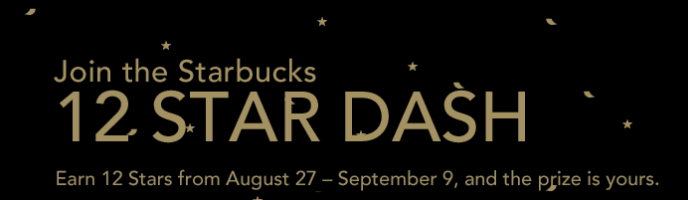 starbucks-12-star-dash