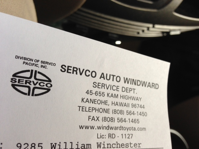 Servco Auto Windward Has A New Waiting Room Pulpconnection