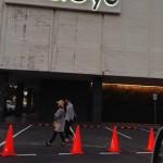 Macy's Kailua parking front