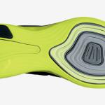 Nike LunarEclipse4 sole