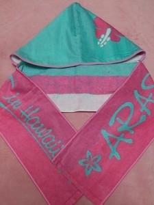 arashi-hooded-towel