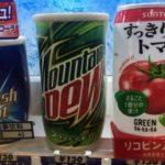 japan-dew