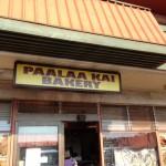 Paalaa Kai Sign