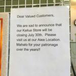island-yogurt-kailua-closing