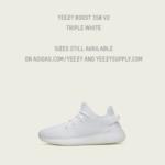 yeezy-boost-triple-white